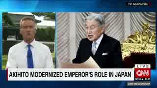 CNN放送版 天皇陛下お気持ち