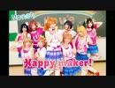 【ラブライブ!】 Happy_Maker! 踊ってみた 【Nonet.】