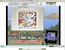 【軟鉄兄弟】ラン組JAMメドレー歌ってみた【おめ!!】(by ぐりーく)