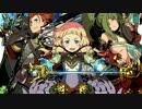 【古代祐三】世界樹の迷宮Ⅴ 長き神話の果て BGM集【3DS】