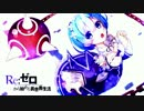 【レム キャラソン】Wishing short ver.【高音質】 thumbnail