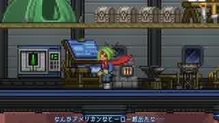 [ゆっくり実況]   StarBound その75