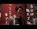 Drop in BAR 1杯目 あらびき編 01話