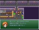 【ひぐらしのなく頃に】自作RPGプレイしてみた その18