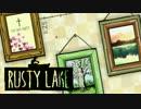 【実況】雰囲気ダークな脱出ゲームRUSTY LAKEシリーズ:04 【SEASONS編-4】