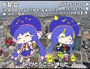 【ウナ】大都会【カバー】