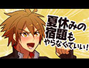 ブレイブルー公式WEBラジオ「ぶるらじD 第2回 ~異邦人ナオト、ぶるらじに現る!~」