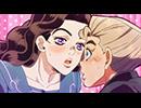 ジョジョの奇妙な冒険 ダイヤモンドは砕けない 第20話「山岸由花子はシンデレラに憧れる」