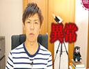 リオオリンピックの影で…中国が尖閣沖で活動活発化 thumbnail