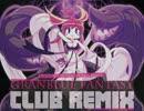 GRANBLUE FANTASY  club Remix (クロスフェード Demo)