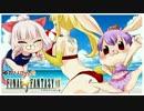 【PC版】ゆかりさんのFFⅨ_1-6
