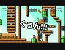 【ガルナ/オワタP】改造マリオをつくろう!【stage:55】 thumbnail