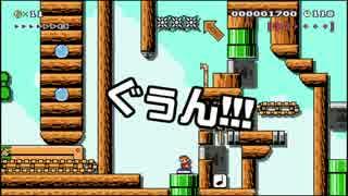 【ガルナ/オワタP】改造マリオをつくろう!【stage:55】