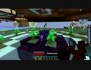 【Minecraft1.8.9】 お花の魔術でスカイブロック part18