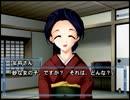 夏だから夏らしいゲームを  水夏(suika)AS+ 実況プレイ 0章-2