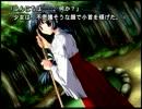 夏だから夏らしいゲームを  水夏(suika)AS+ 実況プレイ 1章-2