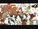 【歌ってみた】神のまにまに【ウォルピスカーター×Sou×いすぼくろ】 thumbnail