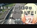 【1日1000km】ぼくのなつのたび 2 ~長岡花火編~【ONE車載】