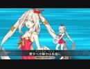 【Fate/GO】水着マリー(キャスター) 宝具&モーション