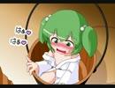 【幻想入り】東方男娘録 第7話 その2【男の娘】
