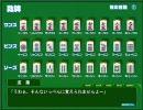 【ニコニコ動画】ねこねこソフト 麻雀 特典CD 第一章 麻雀の牌と揃え方を解析してみた