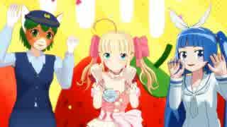 【第17回MMD杯本選】GO MY WAY!!【カバー】 #大森杏子
