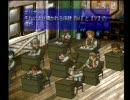 (PS)マイナーゲーム名作劇場 「天使同盟」6