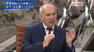 人気の「プラN」動画 31本 - ニ...