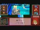 【ポケモンORAS】VOLCAAANO! #0【ゆっくり実況】