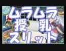 【艦これ】2016夏イベ 迎撃!第二次マレー沖海戦 E-1甲【ゆっくり実況】