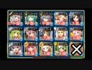 オーク勇者の挑戦状 500 覚醒王子+イベユニ+ガチャ白2+光のホモ