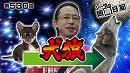 シーサ。の回胴日記_第530話 [by ARROWS-SCREEN] thumbnail