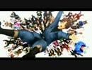 【APヘタリアMMD】みんなあつまリーヨ!【祝10周年】 thumbnail