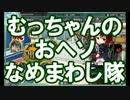 【艦これ】2016夏イベ 迎撃!第二次マレー沖海戦 E-2甲【ゆっくり実況】 thumbnail