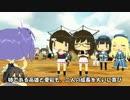 【MMD艦これ】へちょい日本昔ばなし21『西遊記』