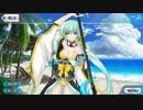 Fate/GO 清姫〔ランサー〕の絆ボイス+α