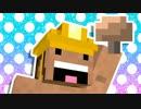 パンツとサルの遭難Minecraft - 黄昏の森2章 - #2