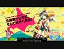 北乃カムイのもにょもにょラジオ!(適当) 2016年8月13日【124回目】