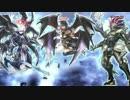 【遊戯王】新規テーマ「堕天使」をゆっくり解説【SPDS】