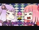 【ボイスロイド実況】茜のカービィボウルをプレイするで!part9 thumbnail