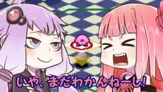 【ボイスロイド実況】茜のカービィボウルをプレイするで!part9