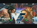 WellPlayedCUP スト5 WinnersSemiFinal ハイタニ vs ウメハラ