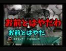 狐と機械とアホ二人 ~スターフォックスアサルト 協力プレイ~ Part11
