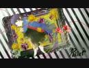 【ボイスドラマ】Pallet 第三話「須藤の空白」