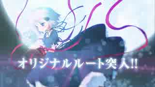アニメ「Rewrite」【8話~】オリジナルルート突入/PV第3弾【HD高画質】