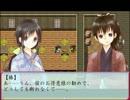 【実況】危険な恋の郵便物【桜色の恋文¦Part9】