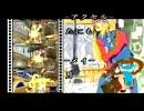 GGXX#Rコンボ集 「中華メンバーズコンボムビ」