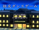 【迷探偵】御神楽少女探偵団の休日【おまけ】9日目