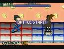 ロックマンエグゼ1 V3ナビ戦まとめ thumbnail