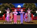 【MMD】ブラザー達!上二人の兄ちゃんと共に踊ろうぜ!【おそ松さん】